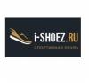 i-shoez.ru интернет-магазин отзывы