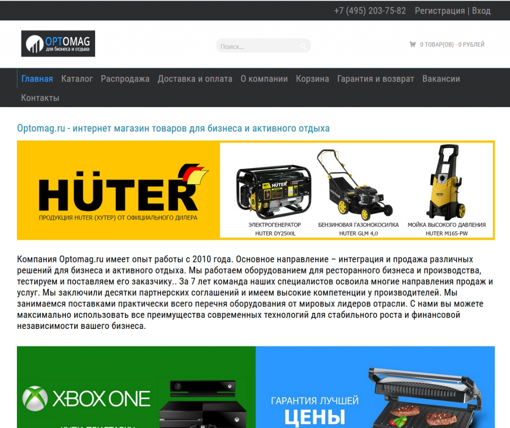 78c8f6212f9 ... optomag.ru интернет-магазин - Магазин OPTOMAG.RU Кидалы. Браво!!