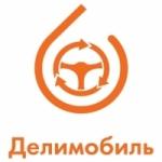 Компания Делимобиль
