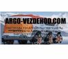 argo-vezdehod.com интернет-магазин отзывы