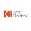 kupi-tehniku.ru магазин б/у товаров отзывы
