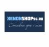 XenonShop96.ru интернет-магазин отзывы