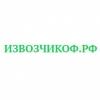 извозчикоф.рф грузоперевозки, квартирные переезды отзывы