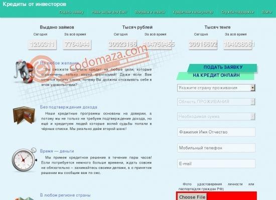 Оформить кредитную карту сбербанка онлайн с моментальным решением сбербанк
