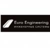 Компания Евро Инжиниринг отзывы