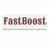 fastboost.net сервис игровых услуг отзывы
