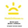 Интернет-магазине пряжи Madeinhouse отзывы