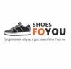 shoesfoyou.ru интернет-магазин отзывы