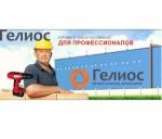"""ООО """" Гелиос-трейд"""" отзывы"""