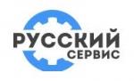 Русский сервис отзывы