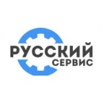 Русский сервис