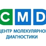 Центр молекулярной диагностики (CMD)