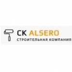 Компания «ALSERO»