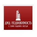 Агентство Недвижимости ДМД