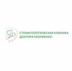 Стоматологическая клиника доктора Разуменко отзывы