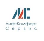 ЛифтКомфортСервис отзывы