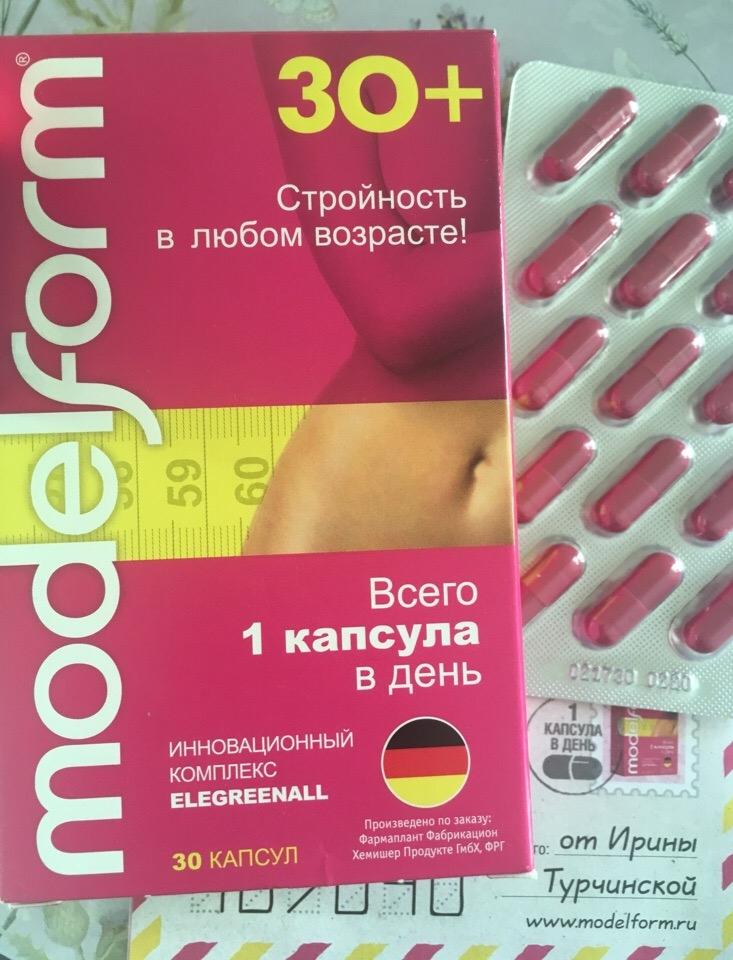 Модельформ 30+ - Модельформ внес немалую лепту в моем похудении