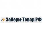 """ООО """"Забери-Товар"""" отзывы"""