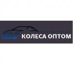 KOLESAOPTOM.COM интернет-магазин отзывы