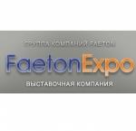 Компания FaetonExpo отзывы