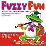 Детский развлекательный центр Fuzzy Fun отзывы