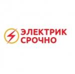 elektrik-srochno.ru отзывы