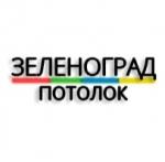 zelenograd-potolok.ru отзывы
