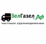 ЗелГазел.РФ отзывы