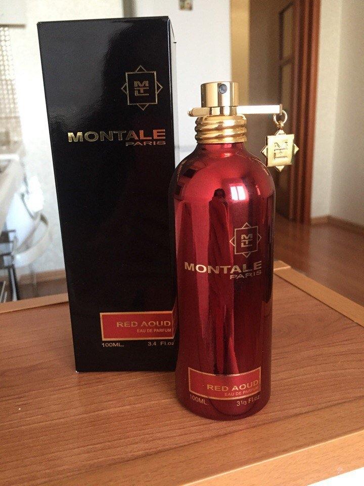 moy-aromat.ru интернет-магазин - Отличный магазин с оригиналами ароматов!