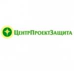 """ООО """"ЦентрПроектЗащита"""" отзывы"""