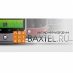 Baxtel.ru интернет-магазин отзывы