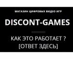 diskont-games.ru магазин цифровых видео игр отзывы