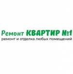 Ремонт Квартир №1 отзывы