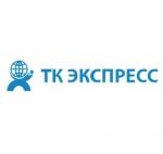ТК Транспорт Экспресс отзывы