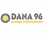 "Аренда спецтехники ""ДАНА96"" отзывы"