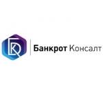 Банкрот Консалт: банкротство физических лиц отзывы