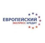 Европейский экспресс кредит отзывы