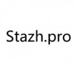 Stazh.pro отзывы