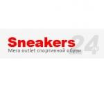 sneakers24.ru интернет-магазин отзывы