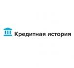 Проверка кредитной истории онлайн (кредитная-история.рус) отзывы