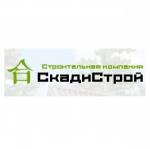 СкадиСтрой строительная фирма Москва отзывы