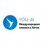 You-Ai (Хэйхэ) стоматологическая клиника отзывы