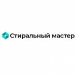 """Сервисный центр """"Стиральный мастер"""" отзывы"""