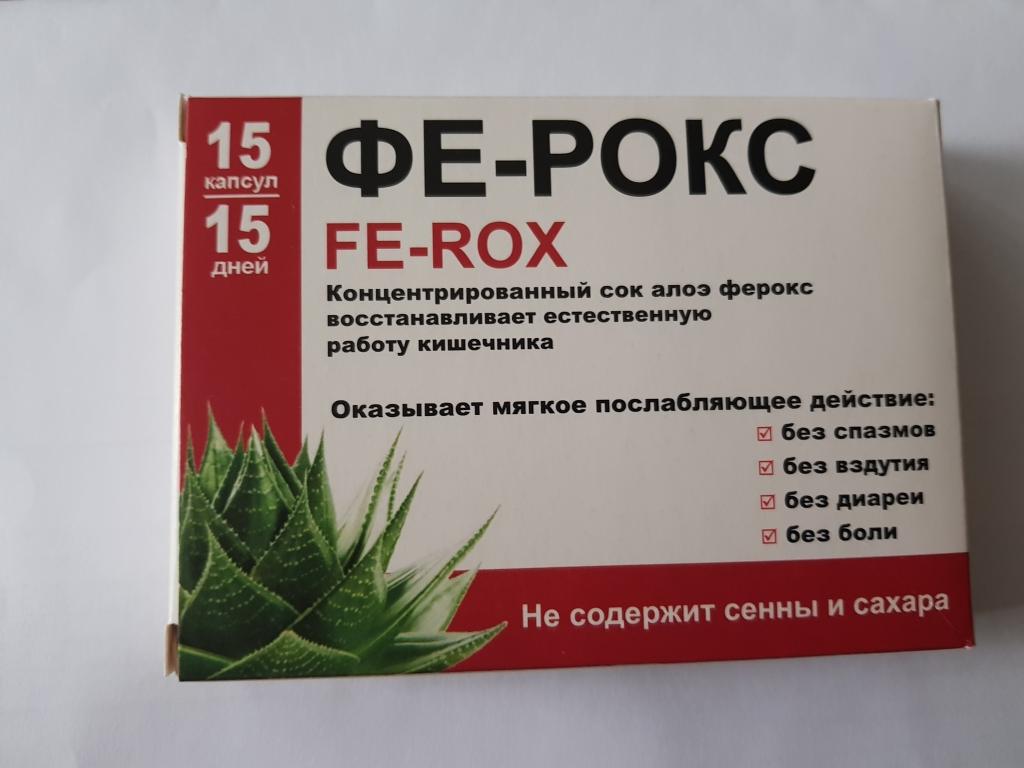 Бактистатин 71 отзыв, инструкция, аналоги, цена 450 руб.