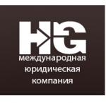 Юридическая компания Heritage Group отзывы