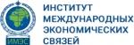 Институт Международных Экономических Связей отзывы