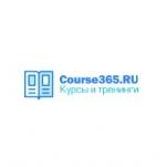 Компания Course365.ru отзывы