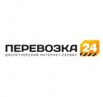 Перевозка24 (perevozka24.ru) отзывы