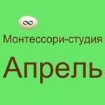 "Детский центр ""Монтессори-студия ""Апрель"" отзывы"
