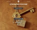 Агентство Бронировать.рф отзывы